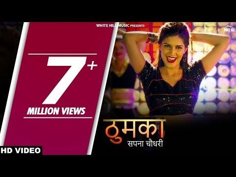 sapna choudhary new song viral video Thumka