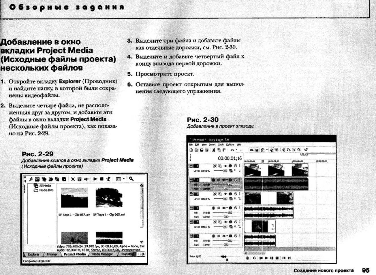 http://redaktori-uroki.3dn.ru/_ph/12/242088523.jpg