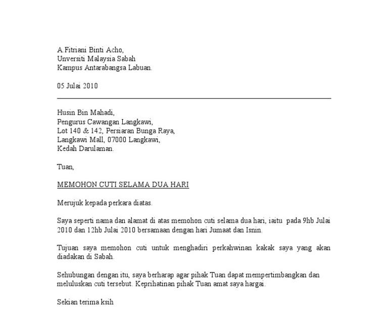 Surat Permohonan Cuti Lebaran Surasmi Q