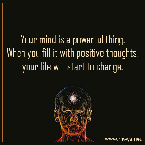 Your Mind Is A Powerful Thing ø Eminently Quotable Quotes