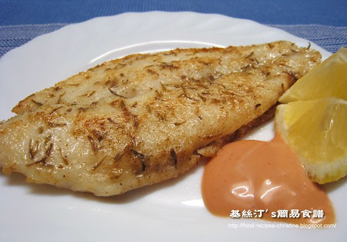 西式香煎魚柳 Pan-fried Fish Fillets