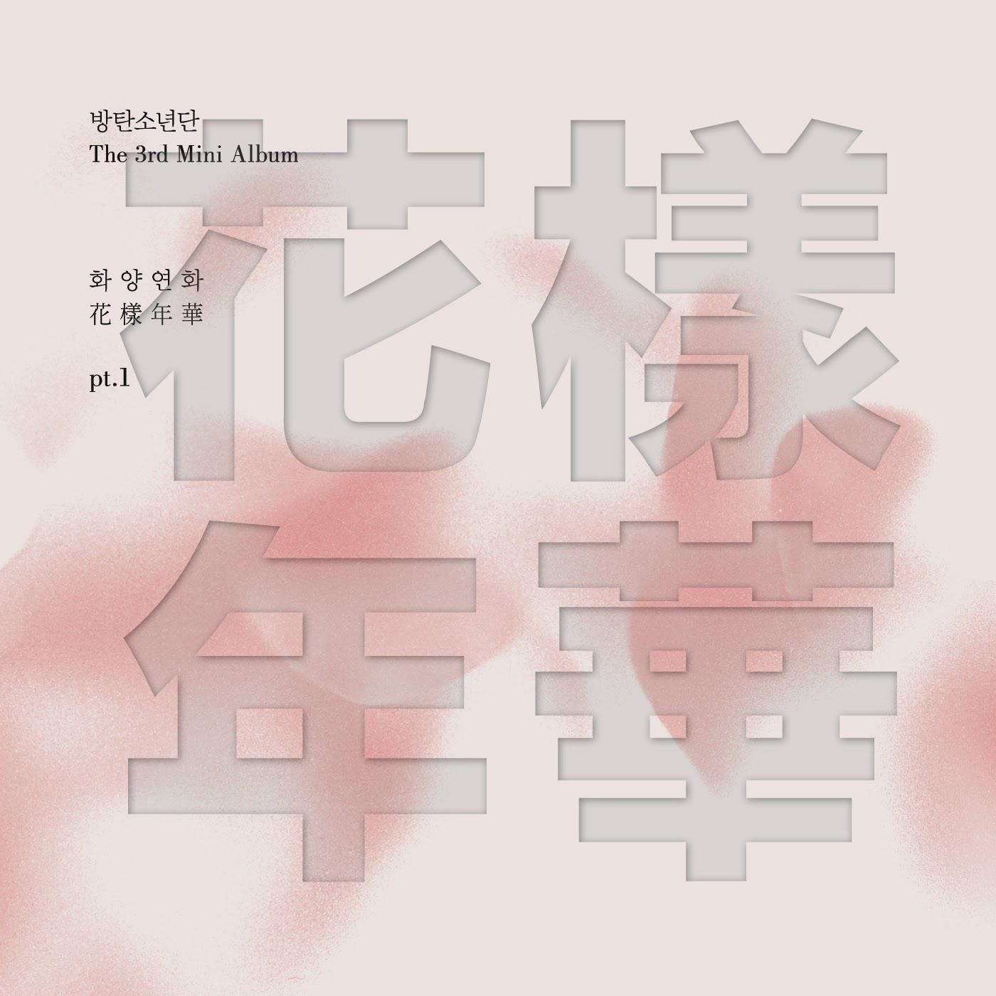 """Lirik Lagu dan Terjemahan Indonesia """"HOLD ME TIGHT"""" - BTS"""