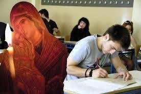 Image result for παρακληση για τους μαθητές