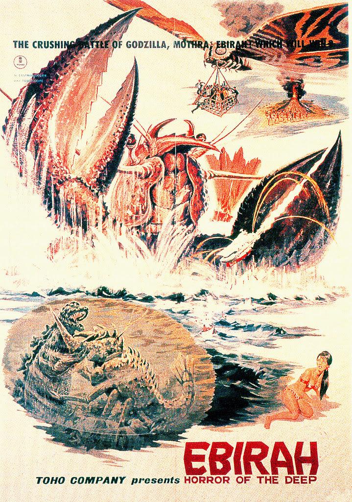 Godzilla vs the Sea Monster (Ebirah, Horror Of The Deep)