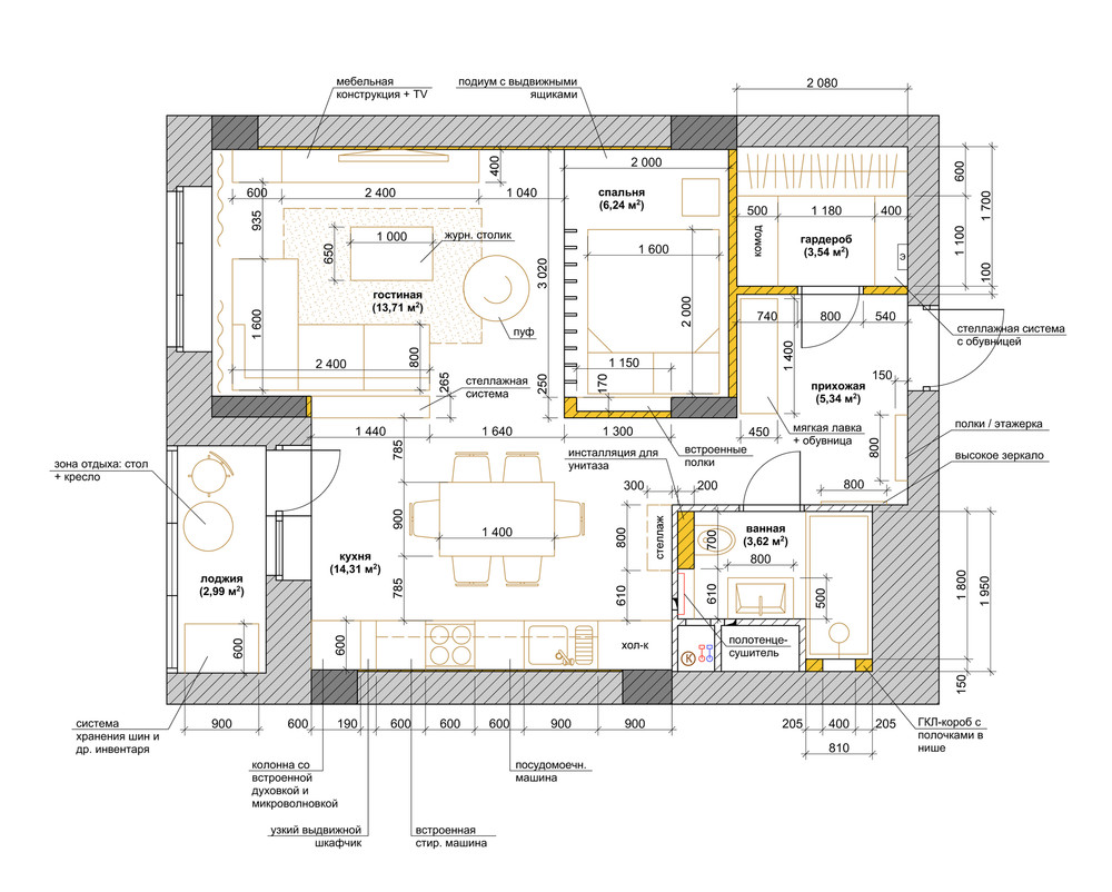 Beautiful Home Design Layout