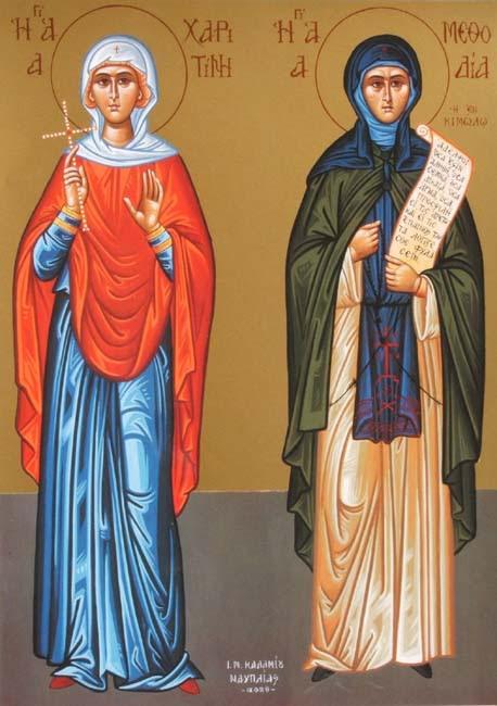 IMG ST. CHARITINA, the Martyr
