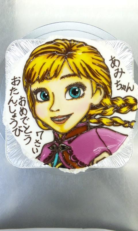 アナと雪の女王よりアナのイラストケーキ ケーキはキャンバス