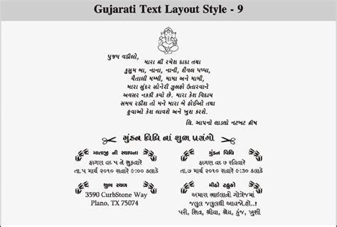 WEDDING QUOTES FOR INVITATIONS IN GUJARATI image quotes at