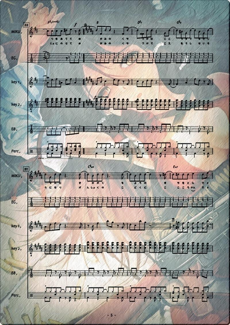 真珠色のVISION Band 5p7edit