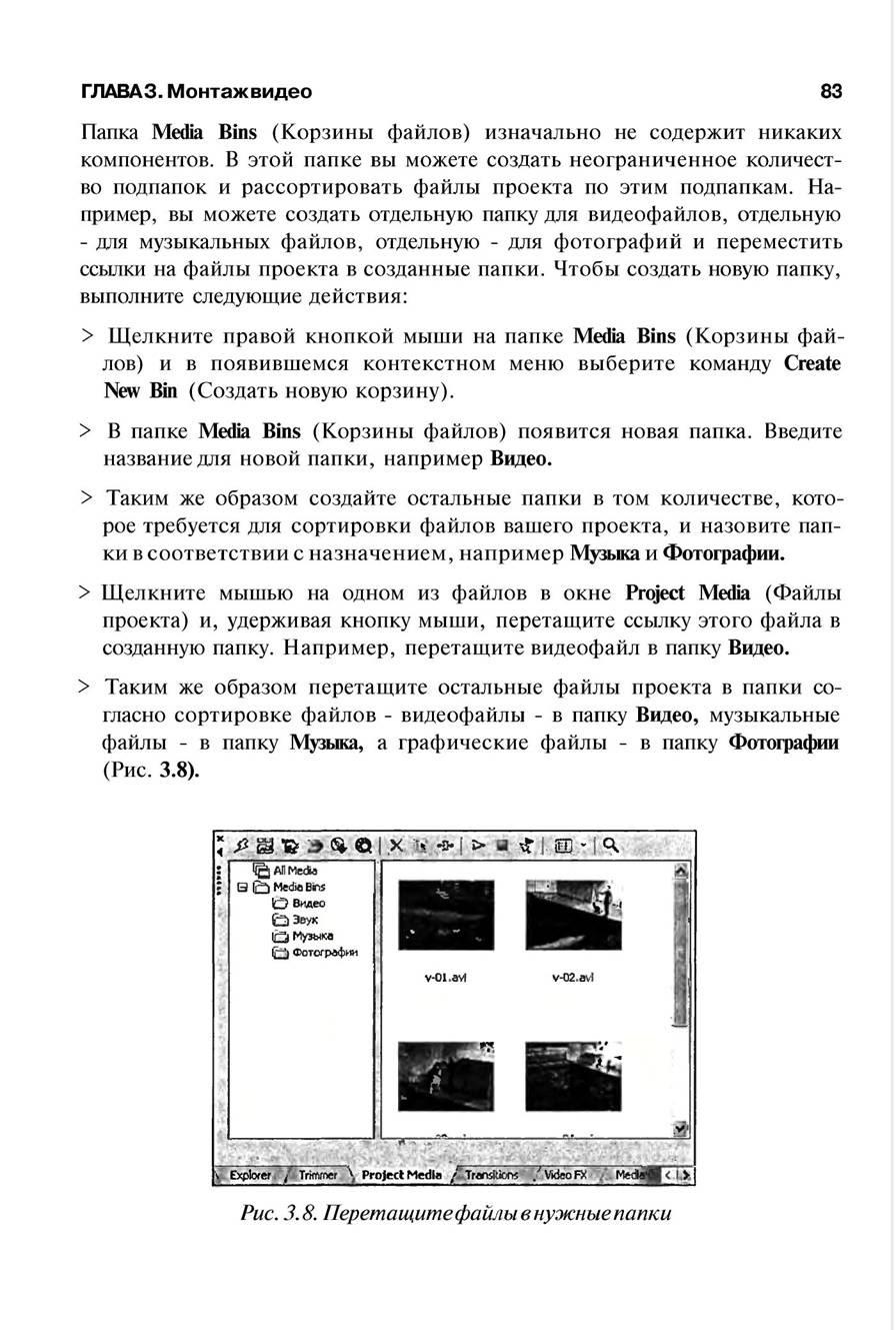 http://redaktori-uroki.3dn.ru/_ph/13/259883719.jpg