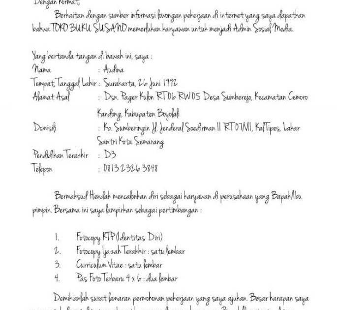 Contoh Surat Lamaran Kerja Toko Buku Bagi Contoh Surat