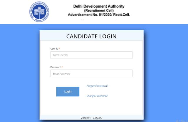 DDA Patwari Stage II Admit Card 2021: पटवारी भर्ती फेज-2 परीक्षा के एडमिट कार्ड जारी, यहां से करें डाउनलोड