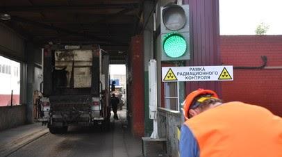Около 550 тонн старой электроники сдали на переработку в Подмосковье за полгода