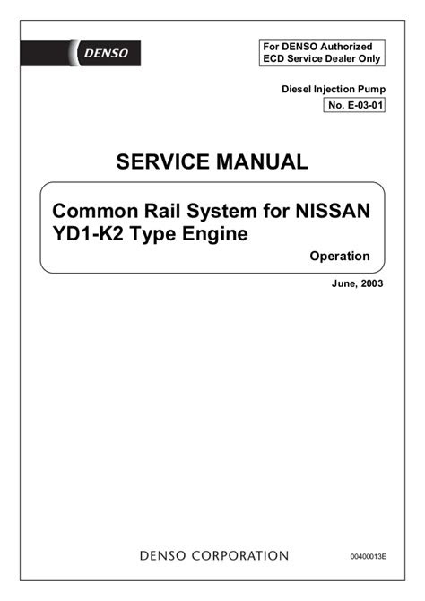 p1272 nissan - OurClipart