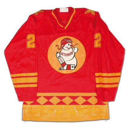 1980's Soviet Union Izvestia jersey