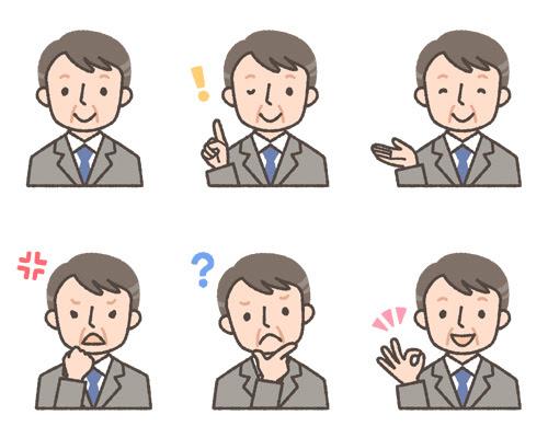 初老ビジネスマンの表情イラスト6種 可愛い無料イラスト人物素材