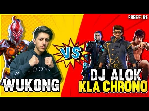 Wukong Vs All Charecter | Everyone Call Wukong Noob😡 आजा 1 vs 3 में !! 🔥 - Garena Free Fire