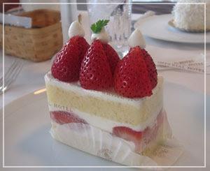 帝国ホテルの「ショートケーキ」
