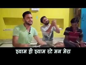 Tere charan kamal se shyam lipat jau raj banke krishna bhajan lyrics