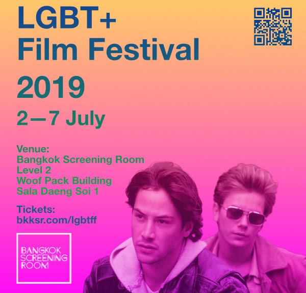 LGBT+ Film Festival 2019