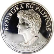 25 Piso (President Aquino) – obverse