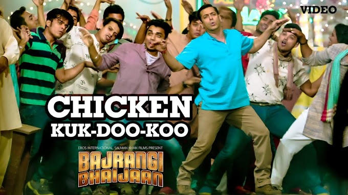 Chicken Song Lyrics - Mohit Chauhan, Palak Muchhal   Bajrangi Bhaijaan