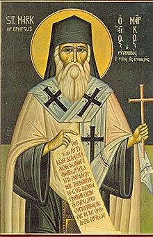 ST. MARK, Bishop of Ephesus