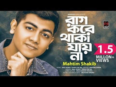 Raag Kore Thaka Jai Na Lyrics - Mahtim Shakib