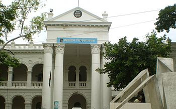 English: Administration Building of Jagannath ...