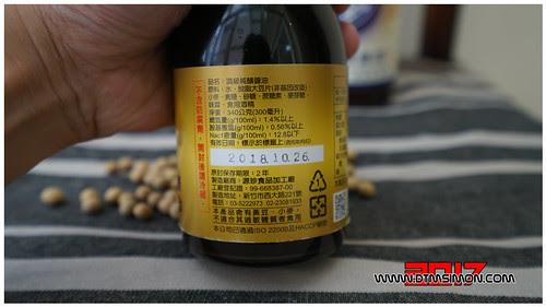 源珍醬油11.jpg