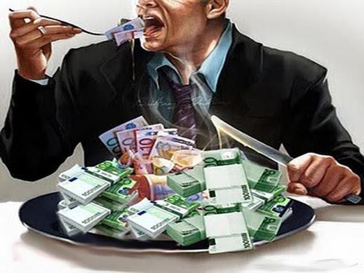 bank wars τράπεζα τράπεζες ΤΡΑΠΕΖΑ ΚΛΕΦΤΕΣ ΔΙΑΠΛΟΚΗ ΔΙΑΦΘΟΡΑ ΕΚΜΑΥΛΙΣΜΟΣ