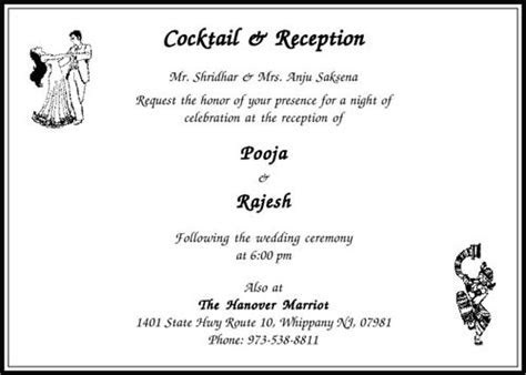 Ceremony Cards   Cocktail Ceremony Cards Exporter from Mumbai