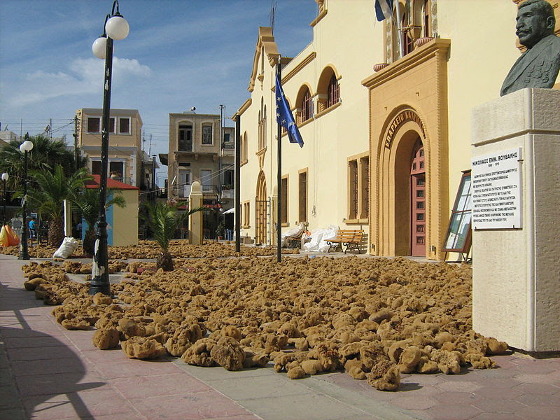 File:Sponges in front of Eparcheio, Kalymnos.jpg