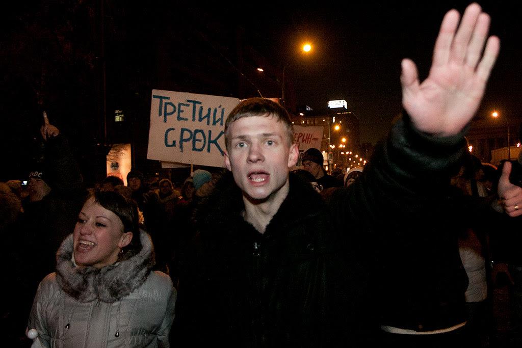 """Автопробег """"За Путина"""""""