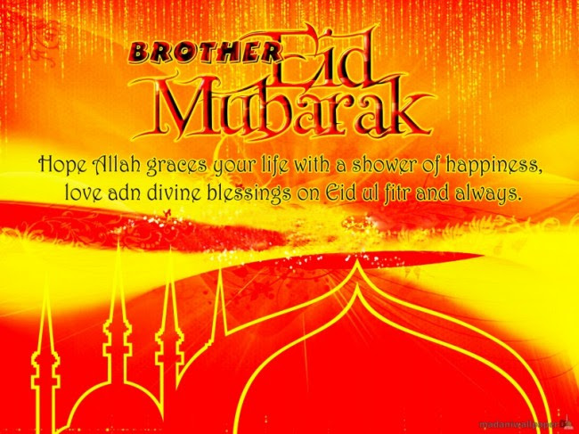 Happy-Eid-Mubarak-Greeting-Cards-Pictures-Image-Eid-Best-Wishes-Quotes-Sms-Messages-Card-Photos-1