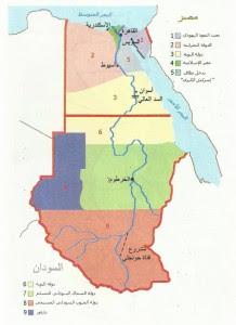 مصر (2)