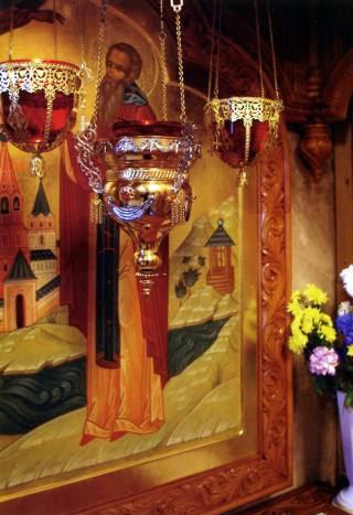 Λαμπτήρες ιερό αιδεσιμότατος Ferapont
