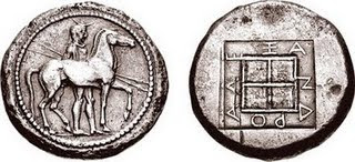 Coin of Alexander I with a horseman wearing the Macedonian kausia