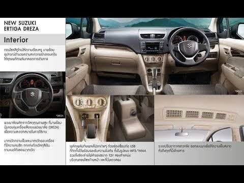 Báo VietQ: Ô tô 7 chỗ Suzuki đẹp long lanh giá từ 310 triệu đồng, thuế 0% sắp về Việt Nam