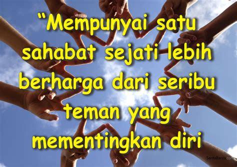 gambar kata kata mutiara persahabatan sejati ayeeycom