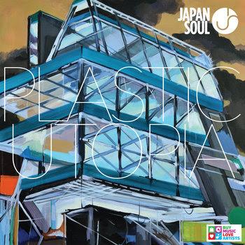 Plastic Utopia cover art