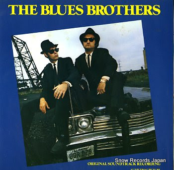 V/A blues brothers, the