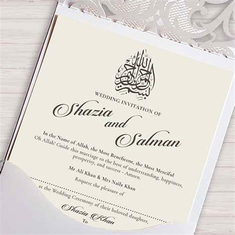 Elegant Laser Cut Design Crystal Diamante Muslim Wedding