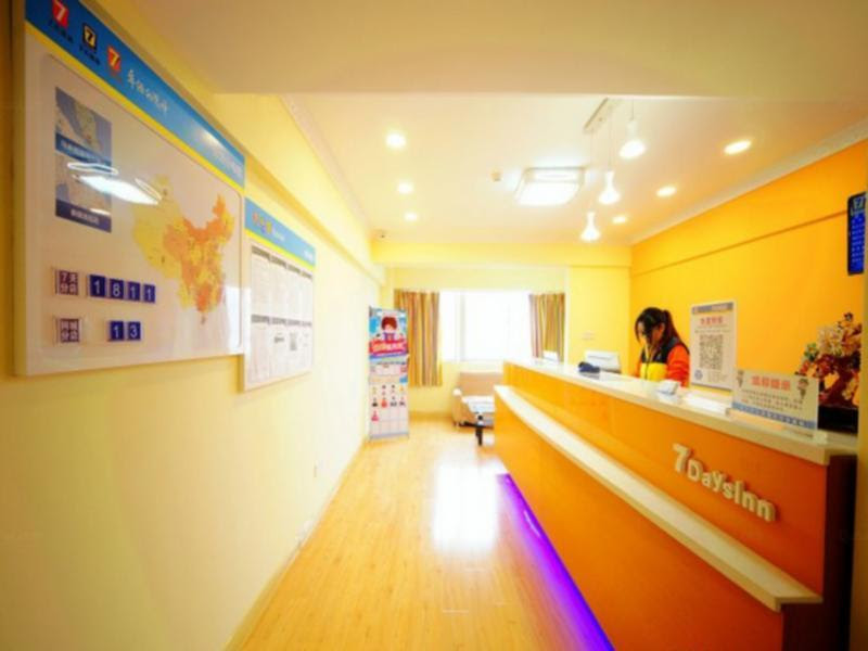 7 Days Inn Nanning Renmin Middle Road Chaoyang Square Branch Reviews