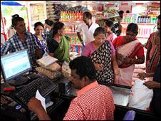 A shop in Kerala