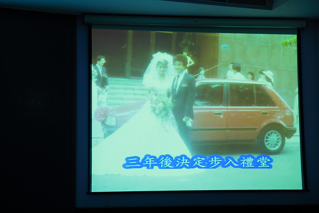 My wedding_0798