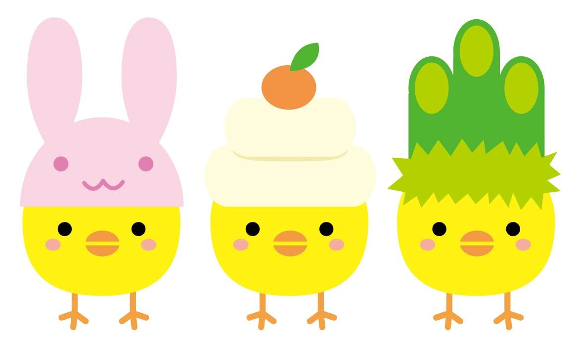お正月年賀状にも使えるちょっと面白くてかわいいイラスト集 Naver
