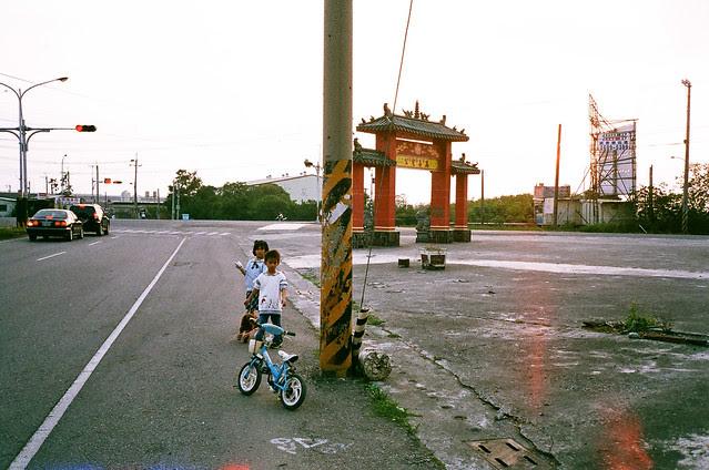 Fun假去|Chiayi