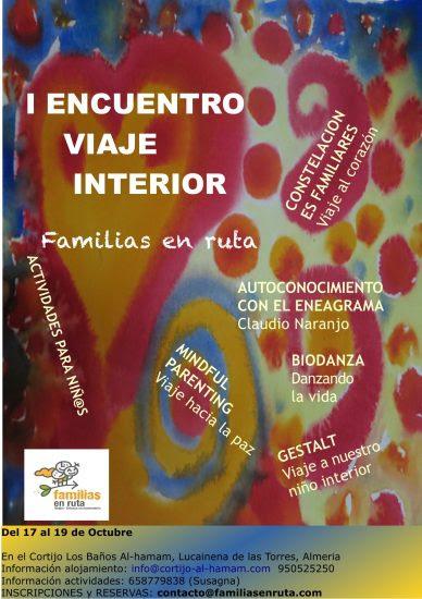 cartel viaje interior 2014