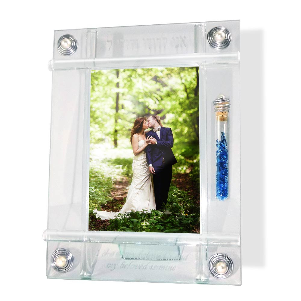 Jewish Wedding Gifts Pictures Frames Wedding Glass I Am My
